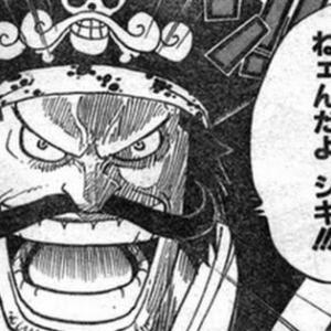 【衝撃】海賊王ゴールドロジャー、ガチでラスボスだったwww(画像あり)