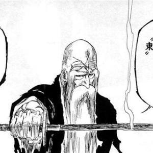 【悲報】儂の卍解、ユーハバッハに奪われる