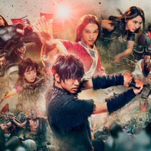 【朗報】映画「キングダム」、地上波初放送で高視聴率を記録する!!