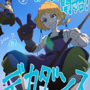 【朗報】今期アニメ評価ランク、最終決定版が公開されるwwww