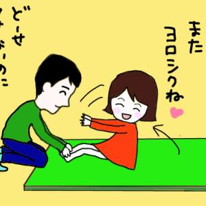 腹筋(もどき)再開!!