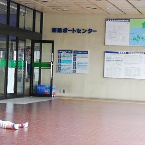 姫路港です。