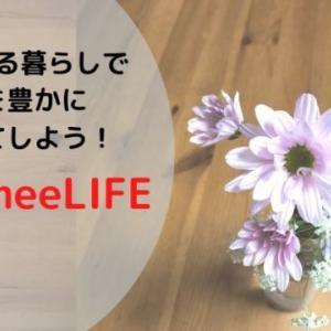 花のある子育てで心豊かに定期便がポストに届くBloomeeLIFE
