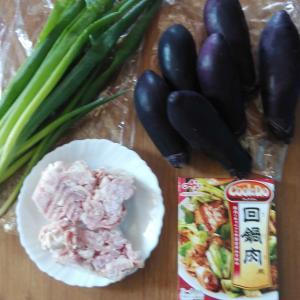 茄子🍆の回鍋肉
