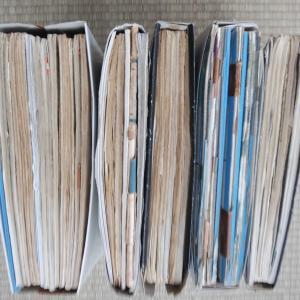 古い古い家計簿