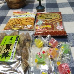 食べ物特集