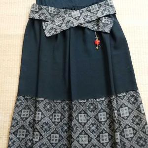 大島紬のスカート