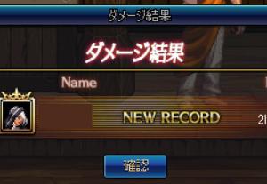 ㊗ヒットマン 200億超え達成!!