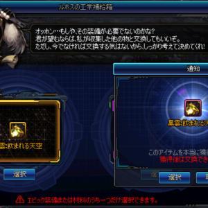 【ヒットマン】320億直前!!