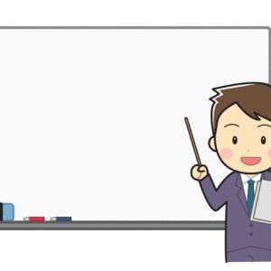 【中学受験】指導法による習得率の差はどこから?