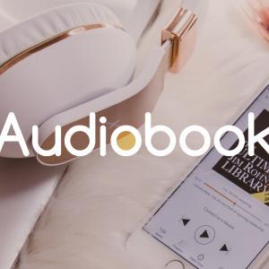 【聴き放題あり】オーディオブック2サービスを比較