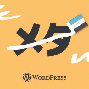 今すぐできる!WordPressの「メタ情報」を非表示にする方法