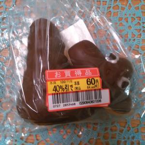 今日は土用の丑の日なのでうなぎ(見切り品一匹60円也)を買ってみた!