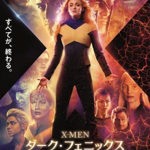 X-MEN:ダーク・フェニックス キャスト:ソフィー・ターナー ジェームズ・マカボイ マイケル・ファスベンダー