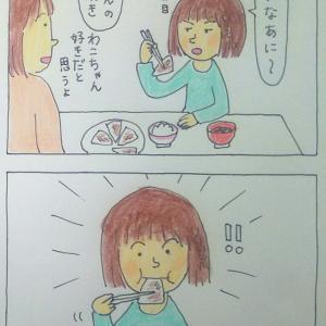 〈ヒット〉  4コマ漫画  わこちゃん