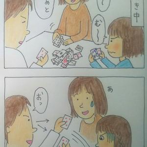 〈トランプで絶対勝つ方法〉 4コマ漫画  わこちゃん