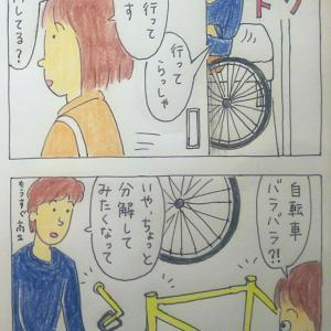 〈高校生も休校中!〉  4コマ漫画   わこちゃんのお兄ちゃん