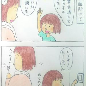 〈電気の子〉 4コマ漫画  わこちゃん