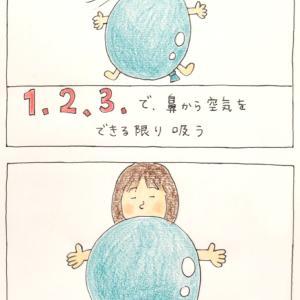 〈風船呼吸〉4コマ漫画 潰瘍性大腸炎