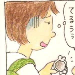 〈UC診断前 ヨーロッパ一人旅のトイレトラブル〉4コマ漫画 潰瘍性大腸炎