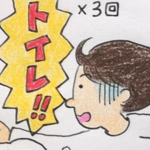 〈トイレ三昧★潰瘍性大腸炎・再燃中・発熱は無しの時〉漫画