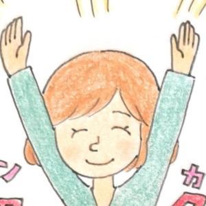 〈潰瘍性大腸炎の体験談★ぽぽこさんの場合(5)〉漫画