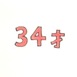 〈34才(1) プレドニンをやめられた話〉潰瘍性大腸炎 漫画