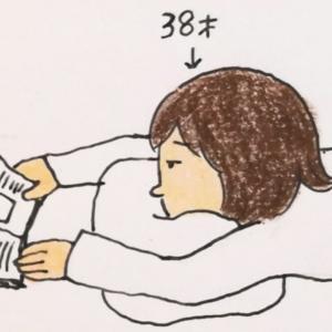 6話〈治らない日々(3) プレドニンをやめられた話〉潰瘍性大腸炎 漫画