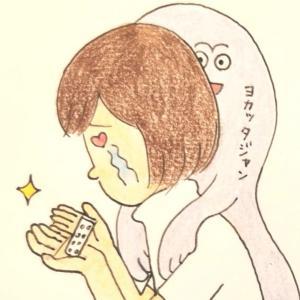 10話〈もう一度だけ…!  プレドニンをやめられた話〉潰瘍性大腸炎 漫画