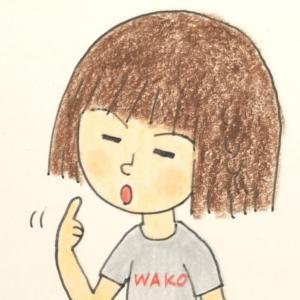 〈小学3年生クイズ〉わこちゃん 漫画