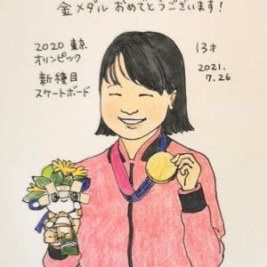 笑顔の金メダル