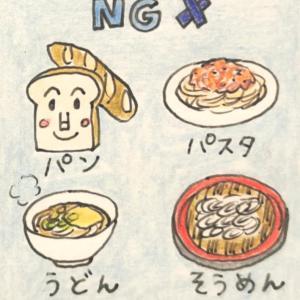 32話〈色々参考に③ プレドニンをやめられた話〉潰瘍性大腸炎 漫画