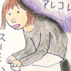 〈必須!マインドフルネスの前にやったこと〉潰瘍性大腸炎 漫画