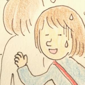 〈長蛇の列〉潰瘍性大腸炎 漫画