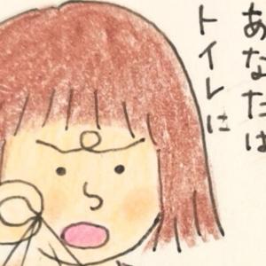 〈ありがとね〉潰瘍性大腸炎 漫画