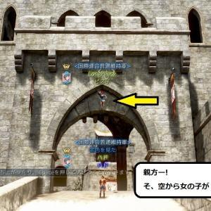 11/2カルフェオン防衛戦~vs海神