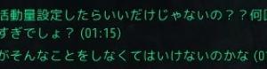 【ワールド占領戦】 Furyギャレ連合再び!