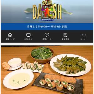 鉄腕DASH「DASH緊急PR課」にて「小松菜」を取り上げて頂きました。