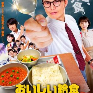 元日!TOKYO MX2にて一挙放送決定!(第1話〜第10話)