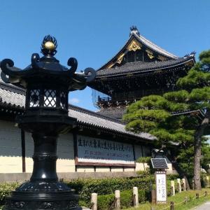 3京都 東本願寺へ