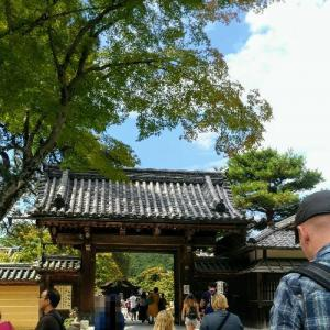 4京都 金閣寺へ
