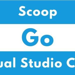 【Go言語入門】ScoopとVSCodeで環境構築 -Windows編-
