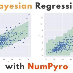【ベイズ統計モデリング入門】NumPyroで回帰モデルをつくる