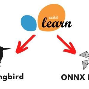 【Hummingbird, ONNX Runtime】sklearnで学習した機械学習モデルの推論処理を高速化する