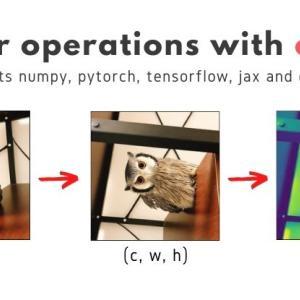 【einops】テンソル演算と画像処理 -NumPy, JAX, PyTorch, TensorFlowに対応した可読性の良いコードを書く-【超入門・超実践】