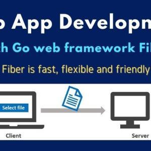 【Go言語(Golang)】WebフレームワークのFiberでファイルをアップロードするWebアプリをつくる