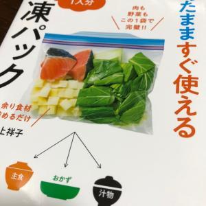 【栄養】母の食事と野菜バトル