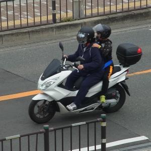 オートバイ 32