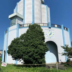 中井町探訪