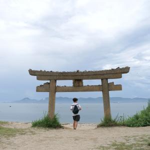 アートな島 Setouchi Region - Naoshima